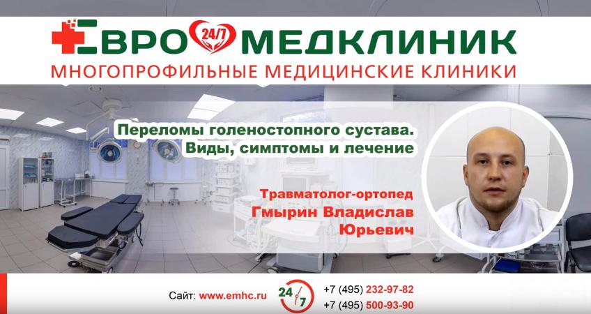 Рентген плечевого сустава на дому