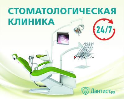 Оформление медицинской книжки метро щелковская уведомление о прибытии временная регистрация бланк